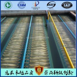 MBR膜生物反应器,贝特尔环保污水处理设备