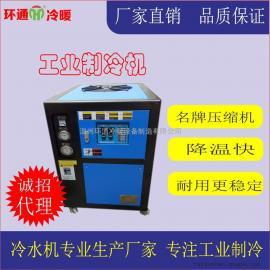 制冷机机组 工业降温制冷机
