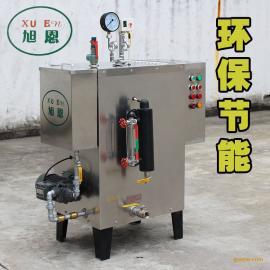 旭恩电jia热蒸qi发sheng器食品jia热设备安全可kao36KW
