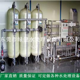 去离子反渗透纯水设备 钢化玻璃清洗用反渗透超纯水设备