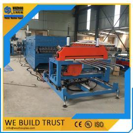 PVC树脂瓦全套生产机器