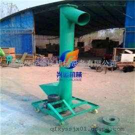 定制化工厂物料垂直提升机 建德水平式不锈钢螺旋给料机