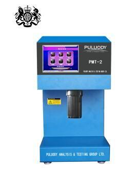 液体电子级颗粒计数器