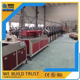 高速PVC石塑地板挤出机器