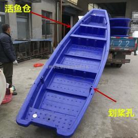 华社厂家供应新款5米塑料船双层捕鱼船河道清理船价格