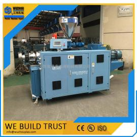 PVC异型材挤出机械厂家