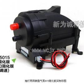 直流无刷抽打两用气泵-FCY5015