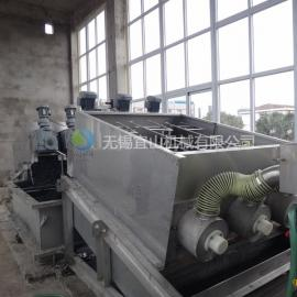 厂家供应全不锈钢污水处理设备宜山叠螺污泥脱水机YS403