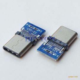 Type-C 24P公头短体夹板 带3.0PCB板 包胶款