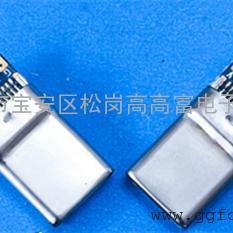 type-c公头~ usb3.1连接器~USB 2.0短体