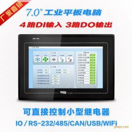 qianru式工业平板电脑,工控触摸屏