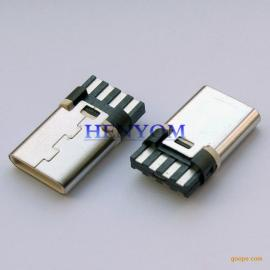 Type-C 8P公头焊线式 双面焊线简易插头