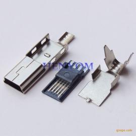 MINI USB 5P公头B型超薄焊线式三件套 前五后四