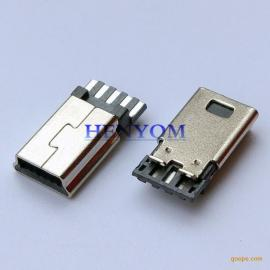 MINI USB 5P公头短体前五后五 B型单排焊线