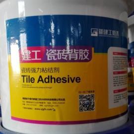 建工强力瓷砖粘结剂