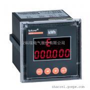 安科瑞直流电能表可编程智能电测仪表PZ72-DE