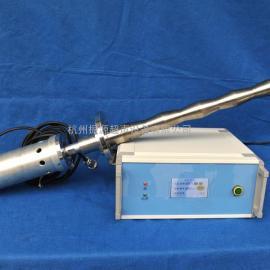 工业生产超声波乳化机