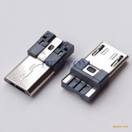 MICRO USB 5P公头短体焊线 二三短路 前五后二