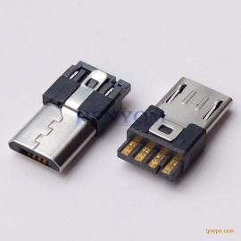 MICRO USB 5P公头短体焊线 前五后四 镀金