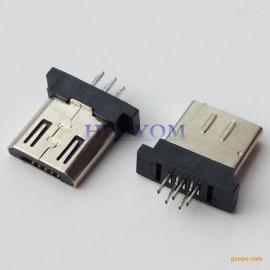 MICRO 5P公头短体夹板式 L=10.5 外露6.0