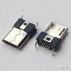 MICRO 5P公头短体贴片SMT 90度插板 反向固定脚