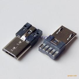 MICRO USB 5P公头前五后五 单排焊线式