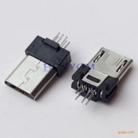 MICRO 7PIN公头夹板式 超薄3.0迈克短体插头焊线