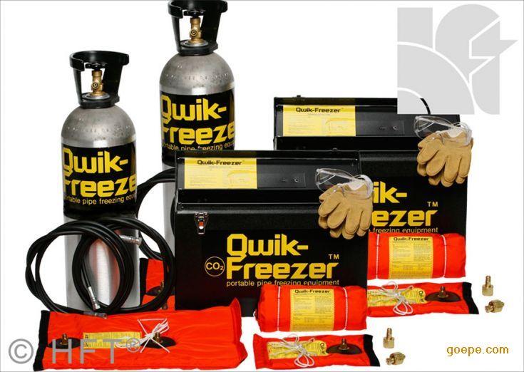 Qwik-freezer管道带压设备,管道带压封堵,管道冷冻机