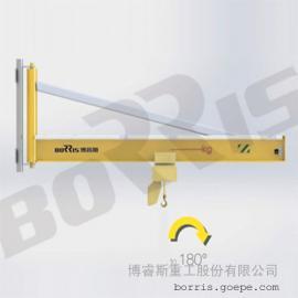 壁挂式xuan臂起重机(180度xuan转)