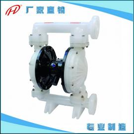 工程塑料气动隔膜泵 工程塑料特氟龙隔膜泵 塑料四氟球隔膜泵