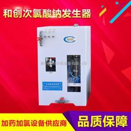 农村饮水安全消毒设备电解式次氯酸钠发生器