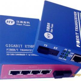 百兆1光4电电信级POE光纤收发器光纤交换机 POE供电,免布电源线