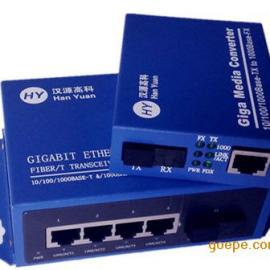 百兆1光4电电信级光纤收发器光电转换器光纤交换机网络光端机