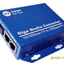 百兆1光2电电信级光纤收发器 光纤交换机 厂家直销网络光端机