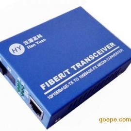 百兆电信级光纤收发器/光电转换器 高清网络视频监控网络光端机
