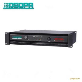 DSPPA/迪士普 MP1500广播功放 350W定压功放