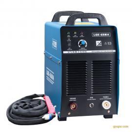 华远焊机逆变式空气等离子切割机LGK-63/100MA