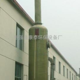玻璃钢 PP PVC洗涤塔