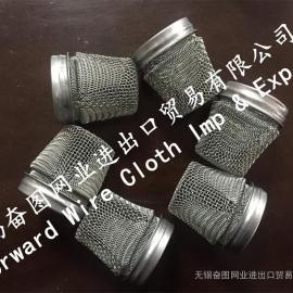 SUS304 不锈钢过滤件 丝网深加工 可定制
