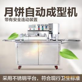 月饼印花成型机2017新款全自动印花月饼机月饼成型机
