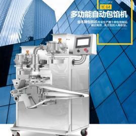 金本YC-64多功能自动包馅机,自动月饼生产线