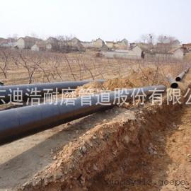 农田guan溉管道