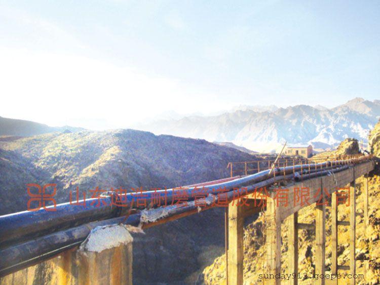 超高分子量聚乙烯管做为矿山耐磨管道使用