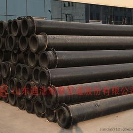 超高分子量聚乙烯管 尾矿耐磨管道