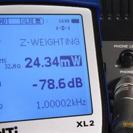 XL2 音频分析声级计功率测量功能