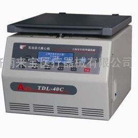安亭高速冷冻离心机GL-20G-II