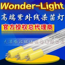 全国包邮 美国wonder GHO36T5L/4P 87W单端四针紫外线杀菌灯