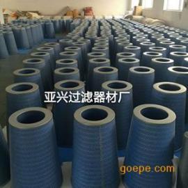 厂家直销蓝色滤纸耐阻燃除尘滤芯 价格*低