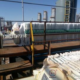 陶瓷用泥过滤、油田污水处理专用压滤机