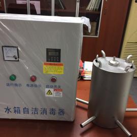 WST-2A臭氧消毒器水箱自洁消毒器(消毒器厂家)
